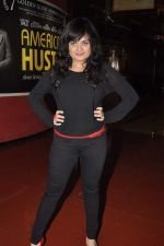 Aditi Singh Sharma at the First look launch of Darr @The Mall in Cinemax, Mumbai on 7th Jan 2014 (25)_52ce391de5de3.JPG