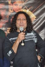 Anil George at the Promotion of Miss Lovely at Buntara Bhavan College on 7th Jan 2014 (144)_52ce37c64fca5.JPG