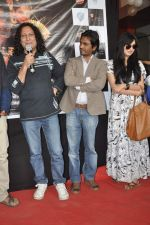 Anil George, Nawazuddin Siddiqui, Niharika Singh at the Promotion of Miss Lovely at Buntara Bhavan College on 7th Jan 2014 (127)_52ce385d5f3c1.JPG