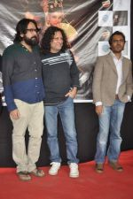 Ashim Ahluwalia, Anil George, Nawazuddin Siddiqui at the Promotion of Miss Lovely at Buntara Bhavan College on 7th Jan 2014 (127)_52ce389a4914b.JPG