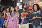 Ashim Ahluwalia, Anil George, Nawazuddin Siddiqui, Niharika Singh, Zeena Bhatia, Meneka at the Promotion of Miss Lovely at Buntara Bhavan College on 7th Jan 20 (197)_52ce37b82f1e7.JPG