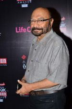 Govind Nihalani at Screen Awards Nomination Party in J W Marriott, Mumbai on 7th Jan 2014 (15)_52ce3377f40ea.JPG