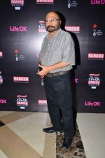 Govind Nihalani at Screen Awards Nomination Party in J W Marriott, Mumbai on 7th Jan 2014 (16)_52ce3366bb12e.JPG