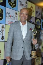 Naved Jaffrey at Lions Awards in Mumbai on 7th Jan 2014