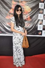 Niharika Singh at the Promotion of Miss Lovely at Buntara Bhavan College on 7th Jan 2014 (168)_52ce3863753dc.JPG