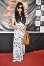 Niharika Singh at the Promotion of Miss Lovely at Buntara Bhavan College on 7th Jan 2014 (179)_52ce3866f3f68.JPG