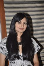 Niharika Singh at the Promotion of Miss Lovely at Buntara Bhavan College on 7th Jan 2014 (190)_52ce386967a25.JPG