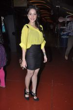 Nushrat Bharucha at the First look launch of Darr @The Mall in Cinemax, Mumbai on 7th Jan 2014
