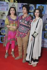 Sasha Agha, Salma Agha at Lions Awards in Mumbai on 7th Jan 2014