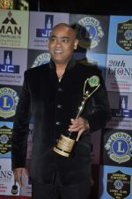 Vinod Kambli at Lions Awards in Mumbai on 7th Jan 2014 (102)_52ce36b13e039.JPG