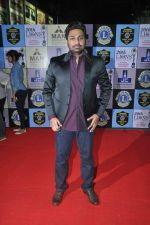 at Lions Awards in Mumbai on 7th Jan 2014 (106)_52ce35691afd7.JPG