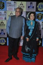 at Lions Awards in Mumbai on 7th Jan 2014 (38)_52ce356193d17.JPG
