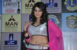 at Lions Awards in Mumbai on 7th Jan 2014 (46)_52ce35645731b.JPG