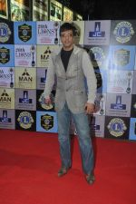 at Lions Awards in Mumbai on 7th Jan 2014 (88)_52ce356808ed8.JPG