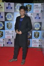 at Lions Awards in Mumbai on 7th Jan 2014 (89)_52ce35685d80d.JPG