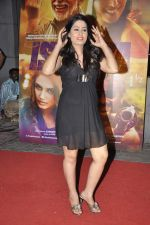 Arjumman Mughal at Dedh Ishqiya premiere in Cinemax, Mumbai on 9th Jan 2014 (34)_52d00285cc59a.JPG