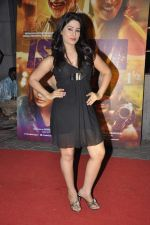 Arjumman Mughal at Dedh Ishqiya premiere in Cinemax, Mumbai on 9th Jan 2014 (35)_52d00286531e2.JPG