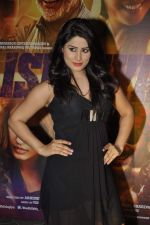 Arjumman Mughal at Dedh Ishqiya premiere in Cinemax, Mumbai on 9th Jan 2014