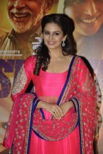 Huma Qureshi at Dedh Ishqiya premiere in Cinemax, Mumbai on 9th Jan 2014