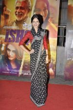 Kalki Koechilin at Dedh Ishqiya premiere in Cinemax, Mumbai on 9th Jan 2014