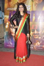 Maria Goretti at Dedh Ishqiya premiere in Cinemax, Mumbai on 9th Jan 2014