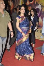 Rashmi Thackeray at Dedh Ishqiya premiere in Cinemax, Mumbai on 9th Jan 2014