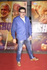 Shehzad Khan at Dedh Ishqiya premiere in Cinemax, Mumbai on 9th Jan 2014