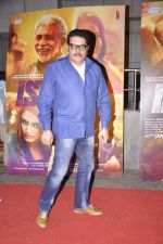 Shehzad Khan at Dedh Ishqiya premiere in Cinemax, Mumbai on 9th Jan 2014 (128)_52d003bb89029.JPG
