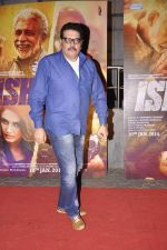 Shehzad Khan at Dedh Ishqiya premiere in Cinemax, Mumbai on 9th Jan 2014 (129)_52d003bd125dd.JPG