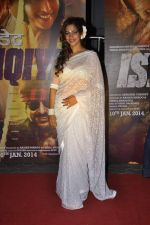 Tanisha Singh at Dedh Ishqiya premiere in Cinemax, Mumbai on 9th Jan 2014