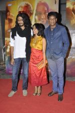 Tannishta Chatterjee, Abhishek Chaubey, Adil Hussain  at Dedh Ishqiya premiere in Cinemax, Mumbai on 9th Jan 2014
