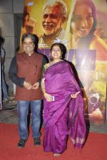 Vishal Bharadwaj, Rekha Bharadwaj at Dedh Ishqiya premiere in Cinemax, Mumbai on 9th Jan 2014