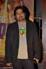 at Dedh Ishqiya premiere in Cinemax, Mumbai on 9th Jan 2014