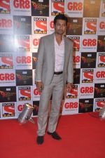 Indraneil Sengupta at Sab Ke Satrangi Pariwar awards in Filmcity, Mumbai on 11th Jan 2014 (243)_52d297faf2aa2.JPG
