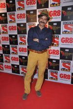 J D Majethia at Sab Ke Satrangi Pariwar awards in Filmcity, Mumbai on 11th Jan 2014 (273)_52d29806e8209.JPG