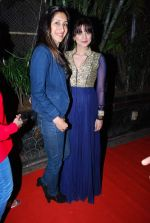 Kulraj Randhawa, Teejay Sidhu at Lohri festival in Raheja Classique, Mumbai on 11th Jan 2014 (133)_52d26704bb4fe.JPG