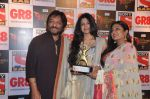 Roop Kumar Rathod, Sonali Rathod, Reva Rathod at Sab Ke Satrangi Pariwar awards in Filmcity, Mumbai on 11th Jan 2014 (265)_52d298e96cbc1.JPG