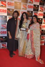 Roop Kumar Rathod, Sonali Rathod, Reva Rathod at Sab Ke Satrangi Pariwar awards in Filmcity, Mumbai on 11th Jan 2014 (269)_52d298d351ab5.JPG