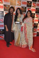 Roop Kumar Rathod, Sonali Rathod, Reva Rathod at Sab Ke Satrangi Pariwar awards in Filmcity, Mumbai on 11th Jan 2014 (266)_52d298f59accb.JPG