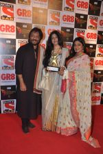 Roop Kumar Rathod, Sonali Rathod, Reva Rathod at Sab Ke Satrangi Pariwar awards in Filmcity, Mumbai on 11th Jan 2014 (268)_52d298c1954c9.JPG