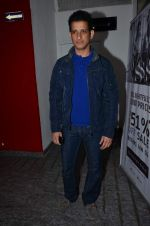 Sharman Joshi at Madhuri Dixit promotes Dedh Ishqiya in Mumbai on 11th Jan 2014 (40)_52d265f45e247.JPG