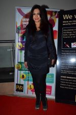 Mrinalini Sharma at Prosenjit_s film screening in PVR, Mumbai on 13th Jan 2014 (16)_52d4aa5570500.JPG