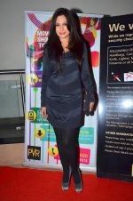 Mrinalini Sharma at Prosenjit_s film screening in PVR, Mumbai on 13th Jan 2014 (17)_52d4aa55c8ef9.JPG