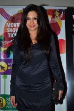 Mrinalini Sharma at Prosenjit_s film screening in PVR, Mumbai on 13th Jan 2014 (18)_52d4aa5daf06f.JPG