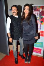 Mrinalini Sharma at Prosenjit_s film screening in PVR, Mumbai on 13th Jan 2014 (34)_52d4aa562bd54.JPG