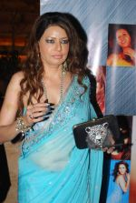 Poonam Jhawer at Strings of Passion film  music launch in Sheesha Sky Lounge on 13th Jan 2014 (35)_52d4a8c2c830f.JPG