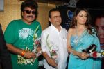 Poonam Jhawer at Strings of Passion film  music launch in Sheesha Sky Lounge on 13th Jan 2014 (45)_52d4a89291b5c.JPG