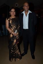 Sushmita Mukherjee, Amit behl at Kamasutra 3D trailor launch in PVR, Mumbai on 13th Jan 2014 (30)_52d4e5416fd27.JPG