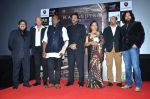 Sushmita Mukherjee, Milind Gunaji, Amit behl at Kamasutra 3D trailor launch in PVR, Mumbai on 13th Jan 2014 (35)_52d4e54270c52.JPG