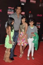 Kishan Kumar at 20th Annual Life OK Screen Awards in Mumbai on 14th Jan 2014(605)_52d68749b49ea.JPG
